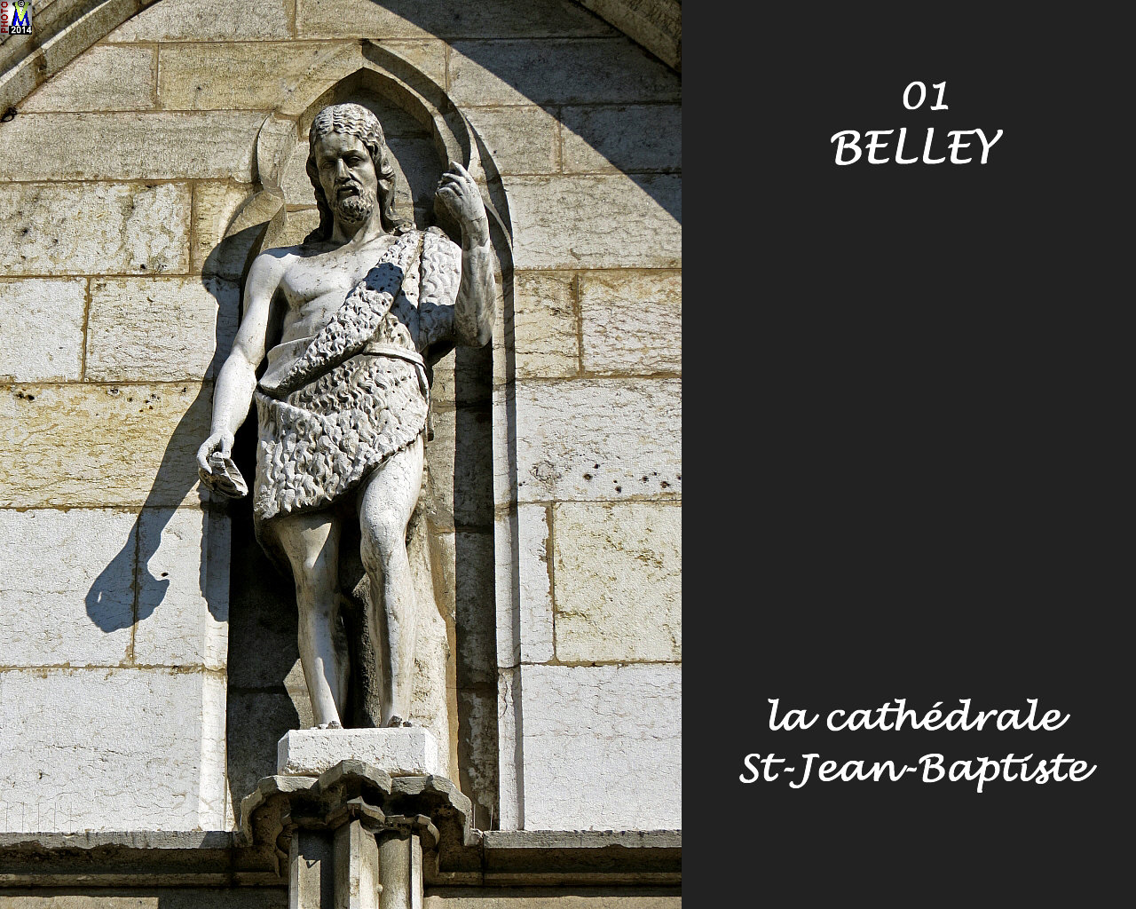 01BELLEY_cathedrale_122.jpg