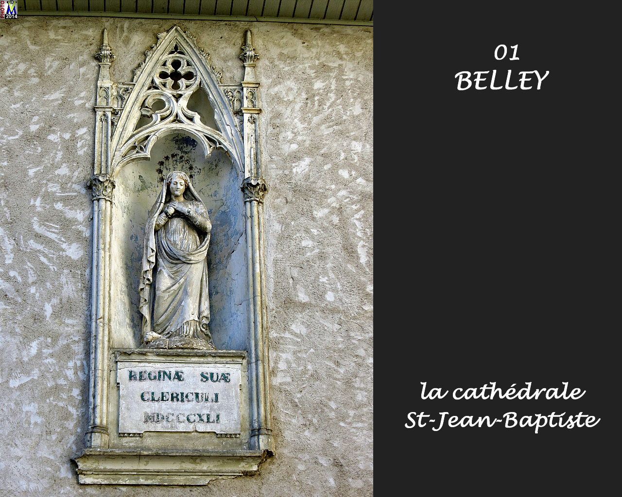 01BELLEY_cathedrale_124.jpg