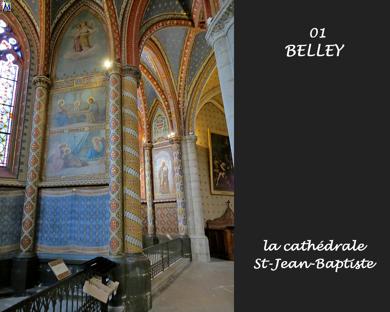 01BELLEY_cathedrale_214.jpg