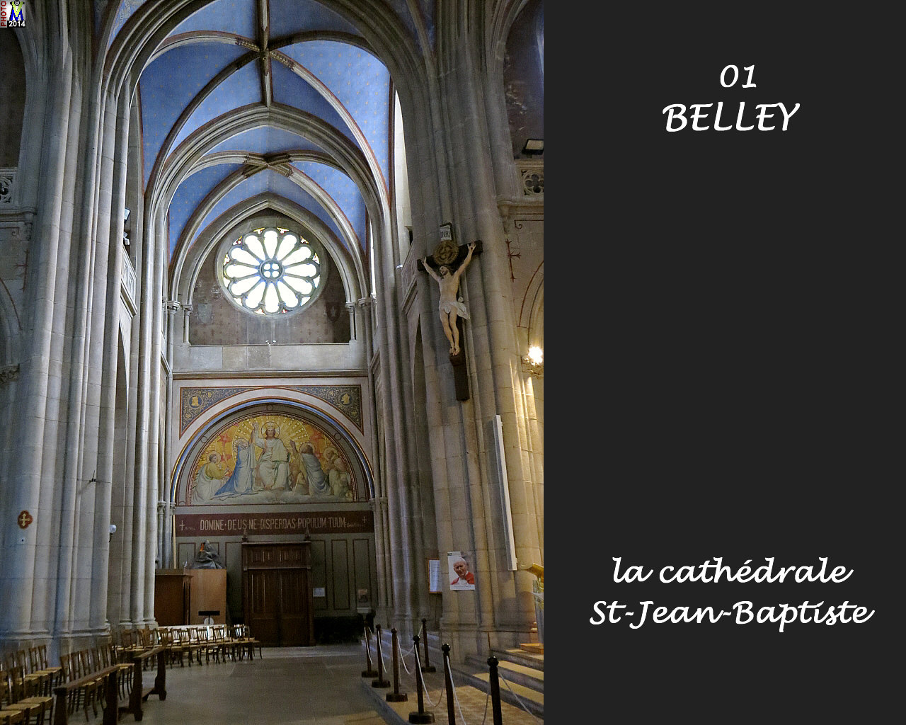 01BELLEY_cathedrale_222.jpg