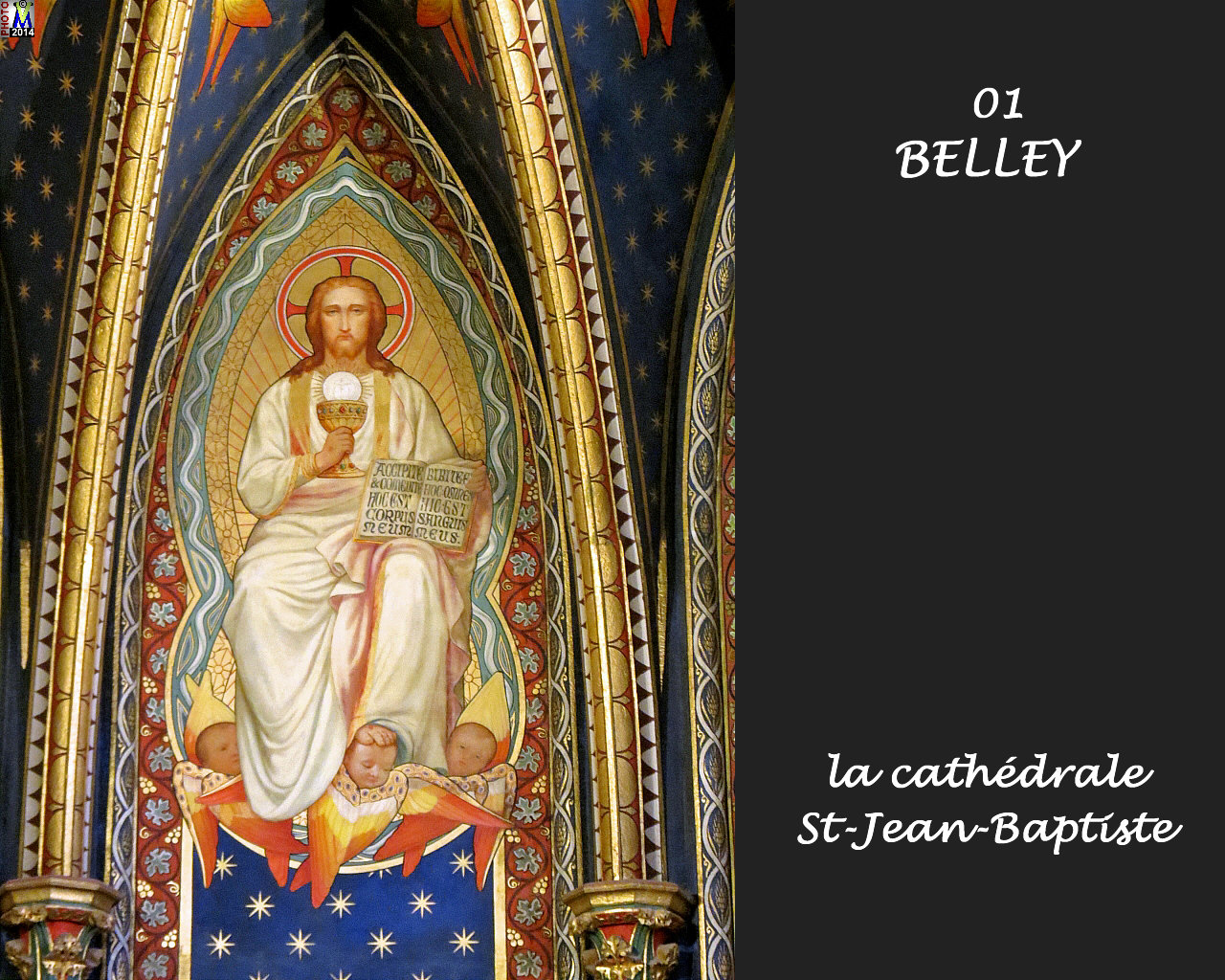 01BELLEY_cathedrale_232.jpg