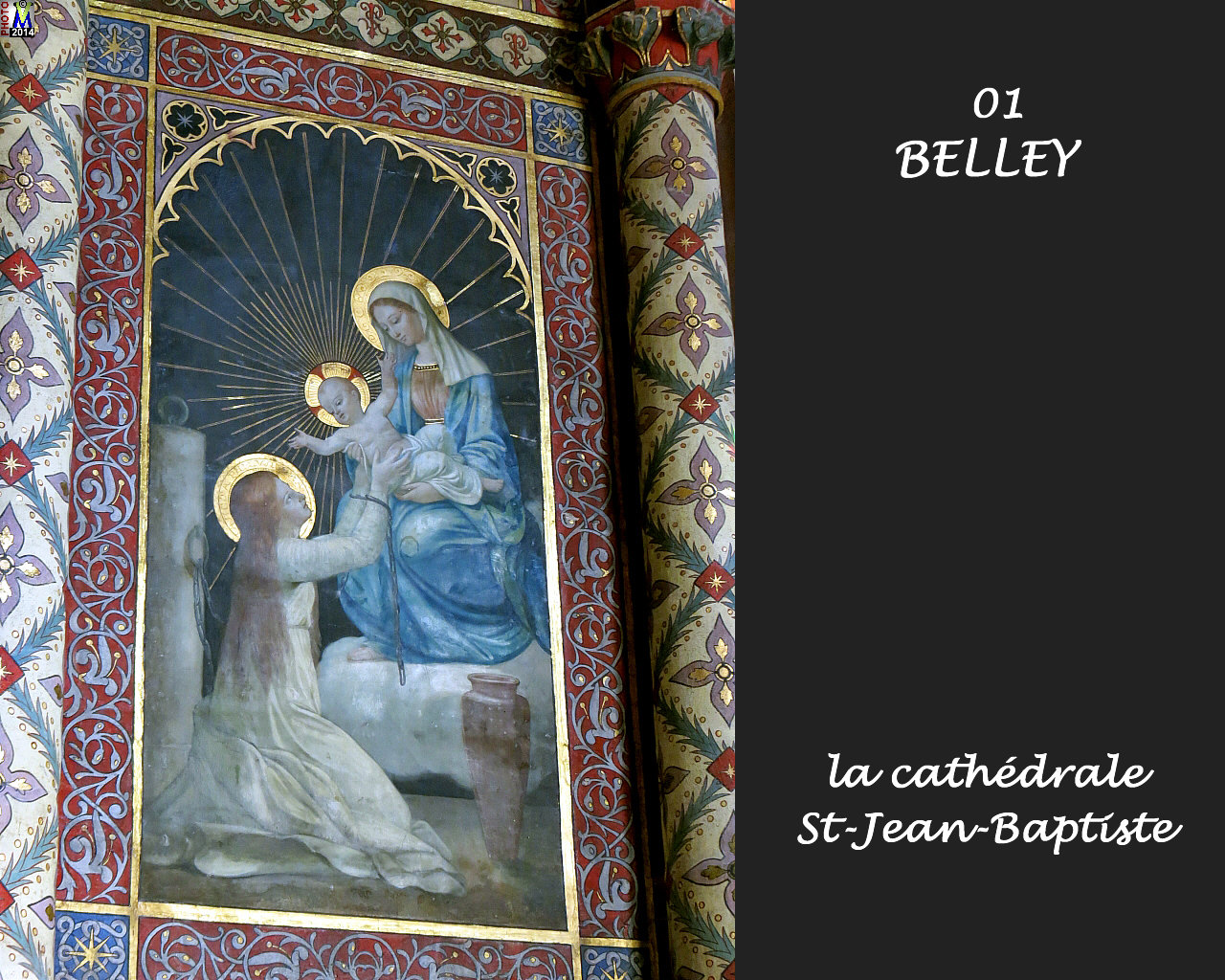 01BELLEY_cathedrale_246.jpg