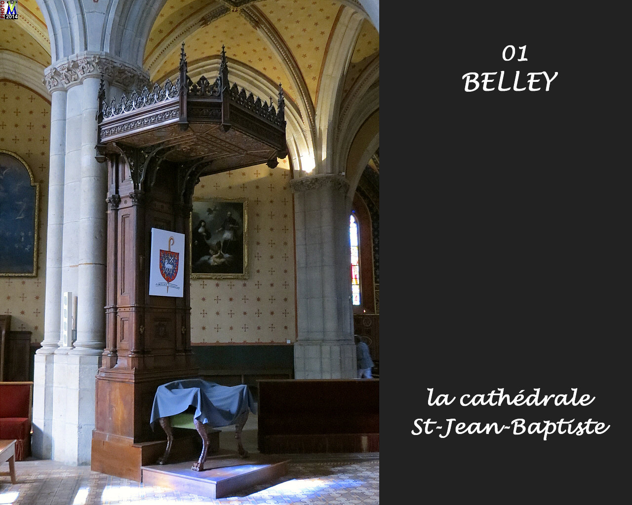 01BELLEY_cathedrale_254.jpg