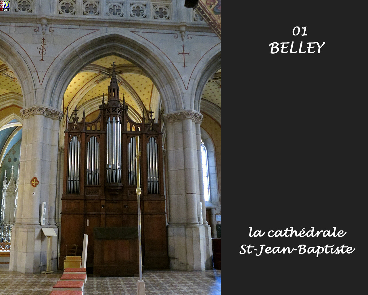 01BELLEY_cathedrale_258.jpg