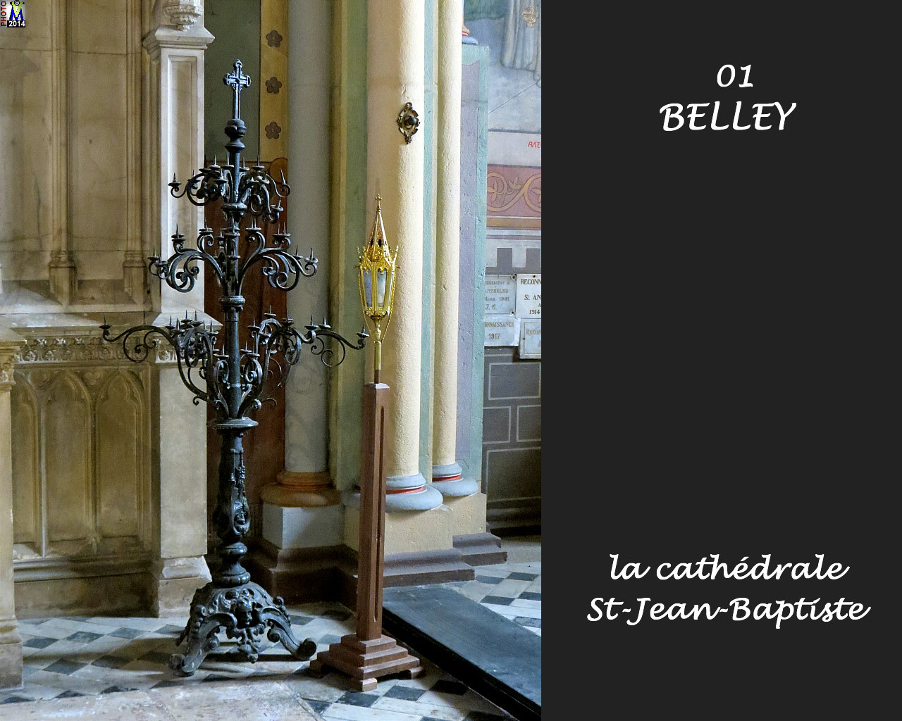 01BELLEY_cathedrale_268.jpg