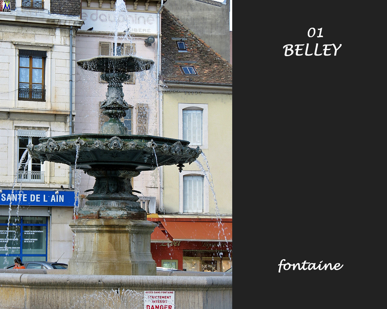 01BELLEY_fontaine_102.jpg