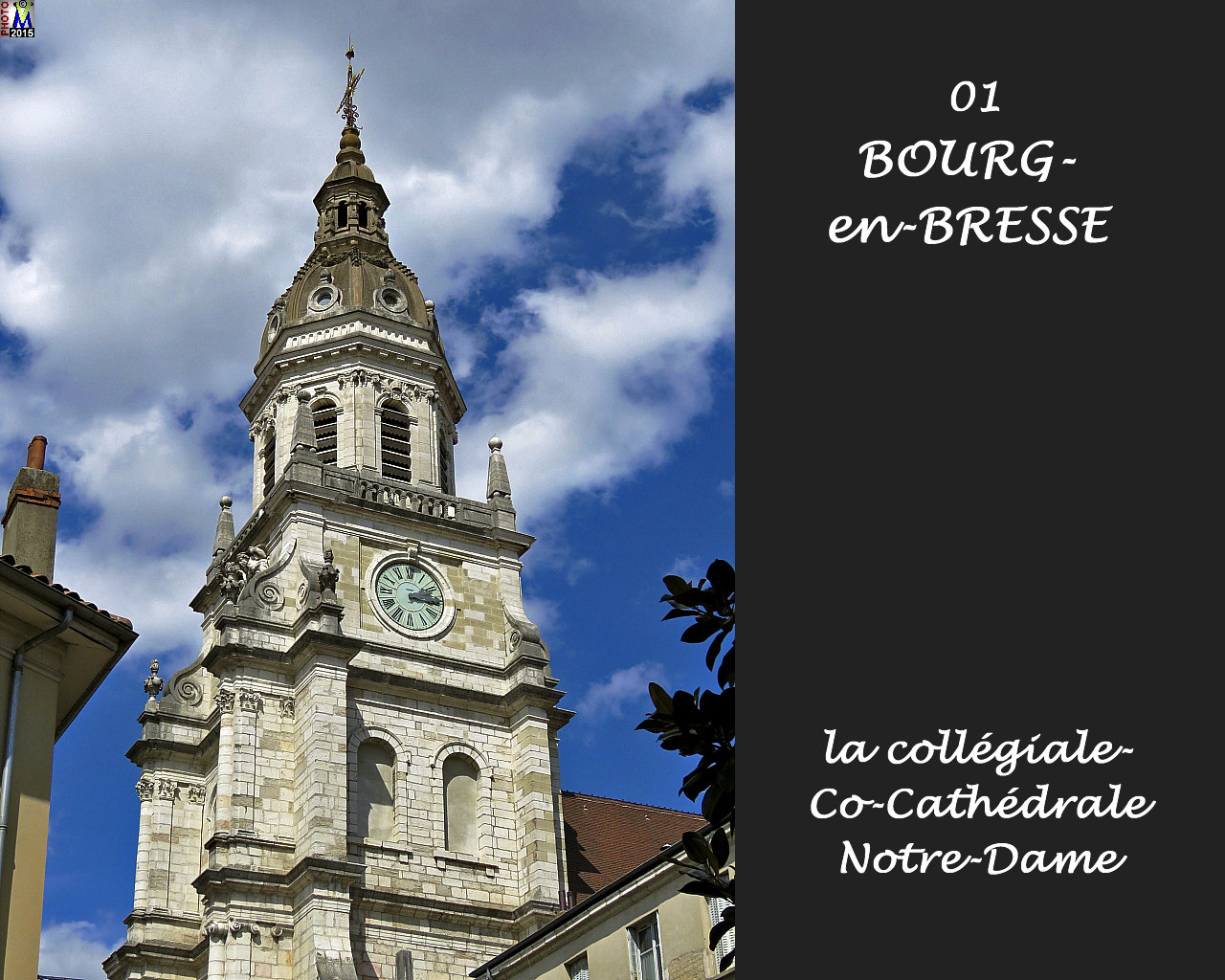 01BOURG-BRESSE_cathedrale_110.jpg