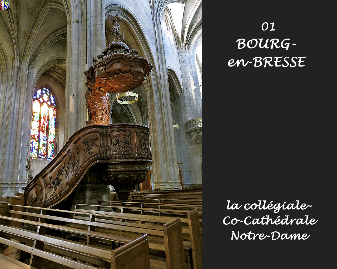 01BOURG-BRESSE_cathedrale_290.jpg