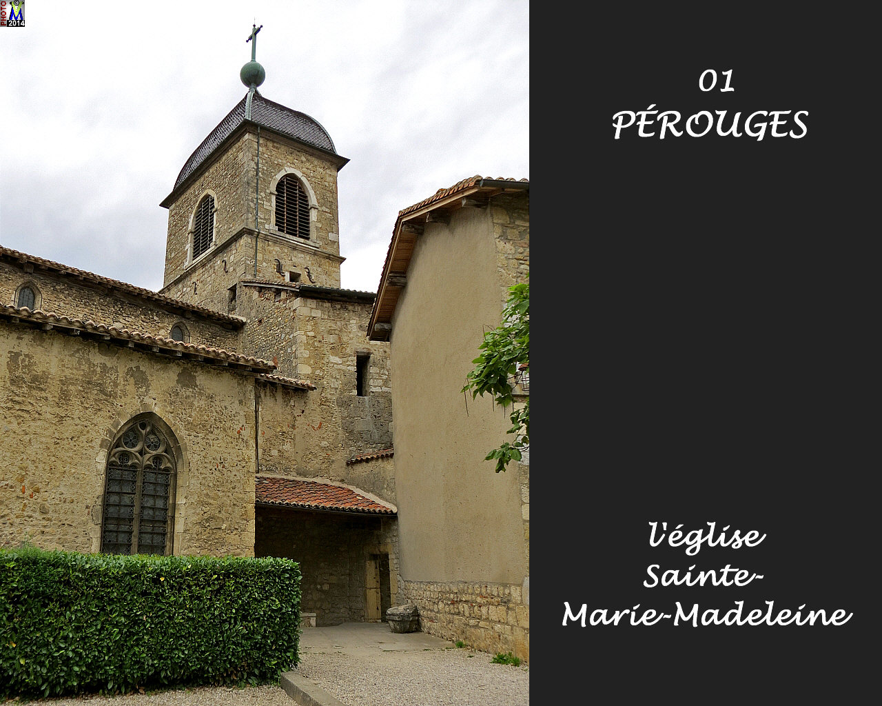 01PEROUGES_eglise_112.jpg