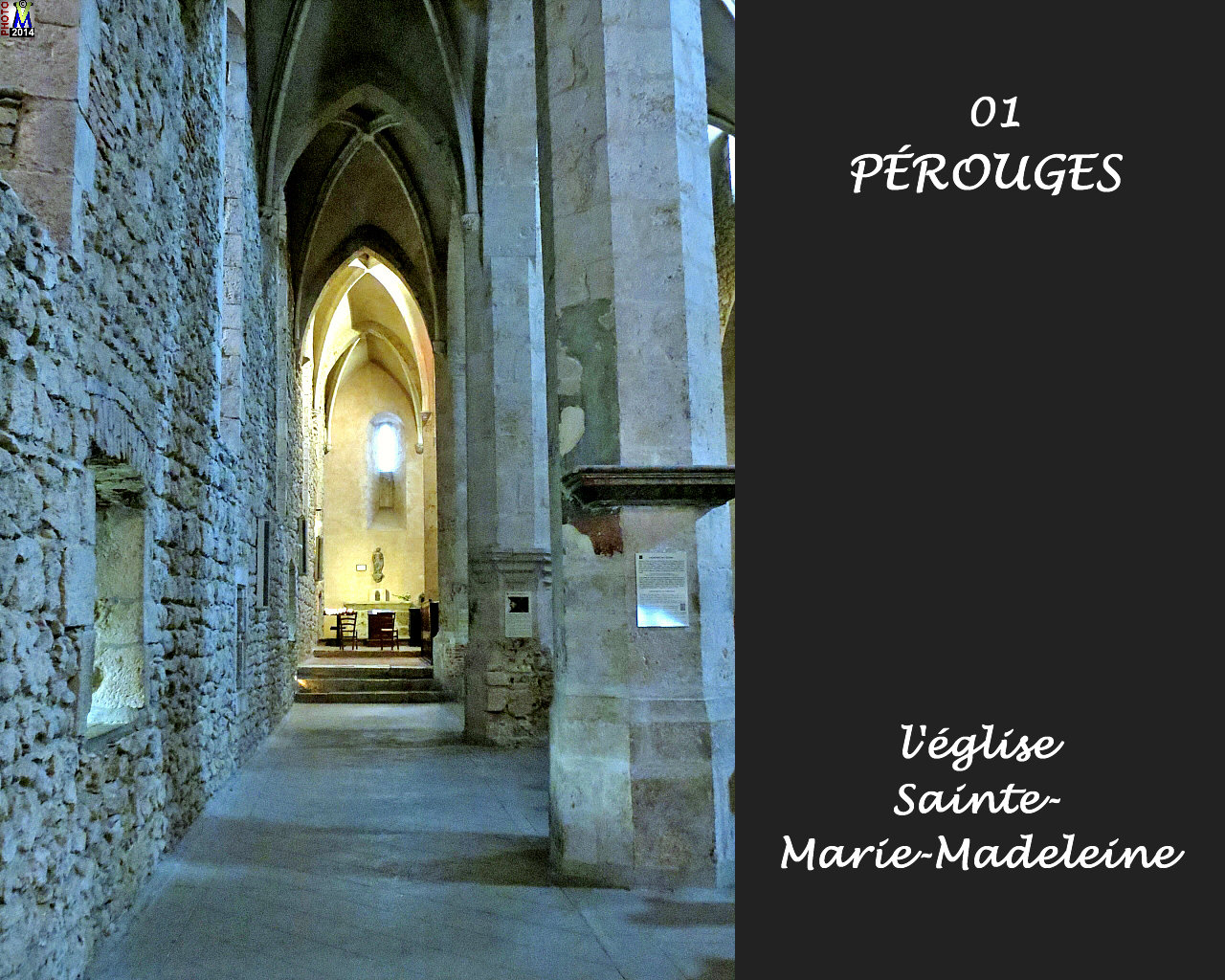 01PEROUGES_eglise_202.jpg