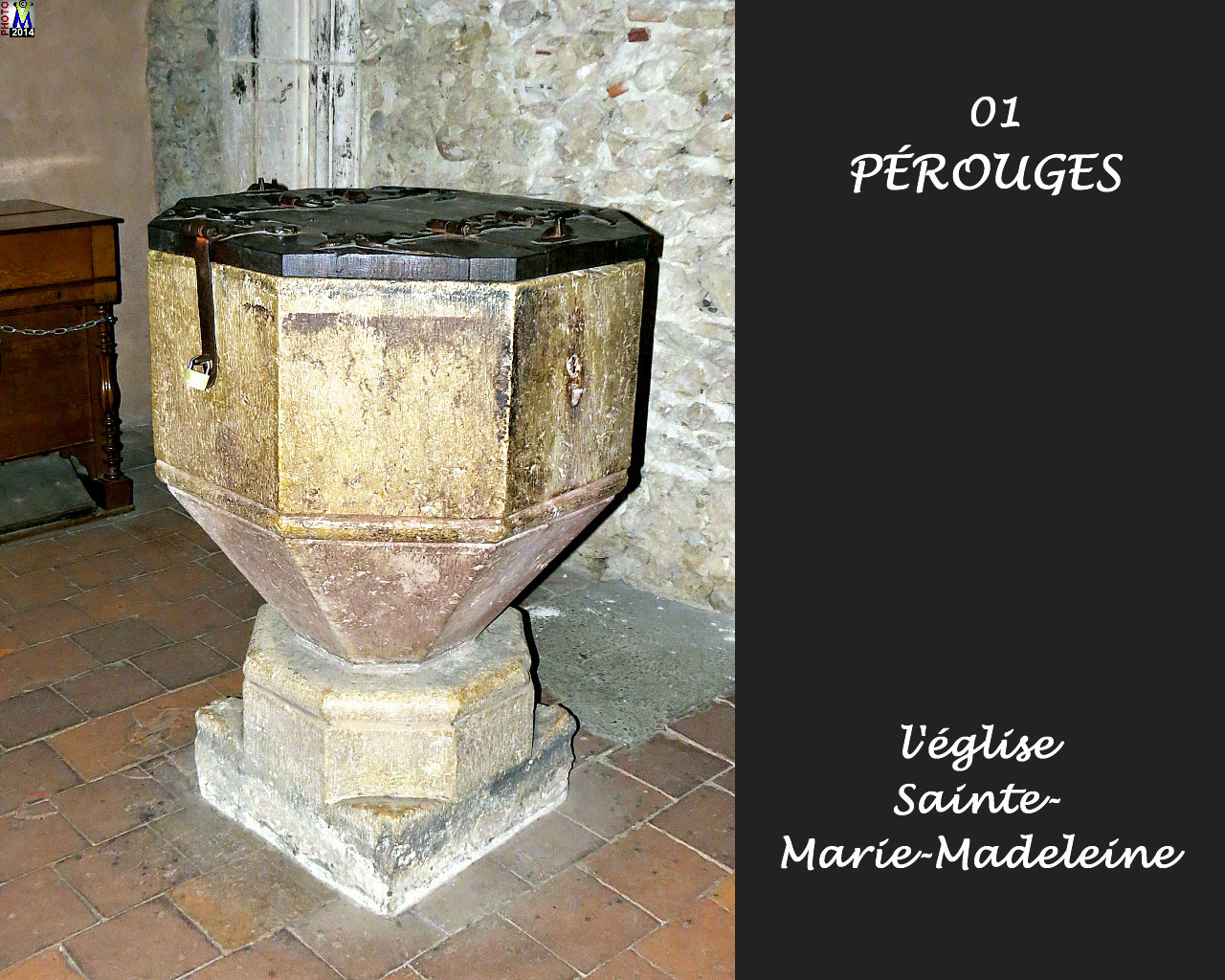 01PEROUGES_eglise_230.jpg