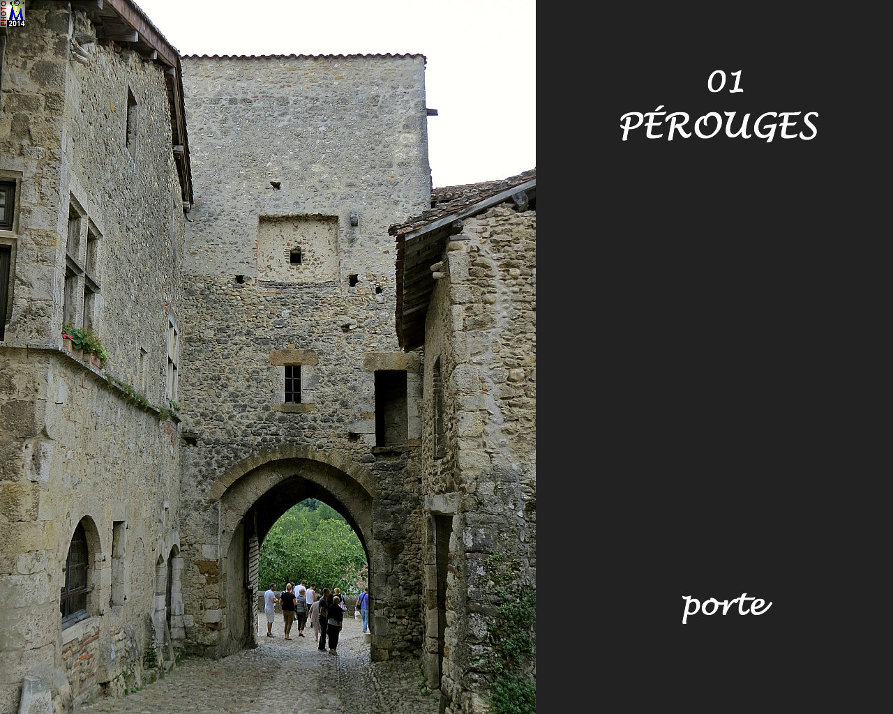 01PEROUGES_porte_112.jpg