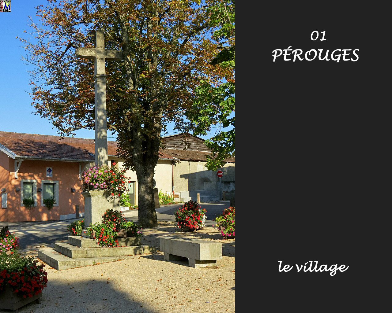 01PEROUGES_village_108.jpg