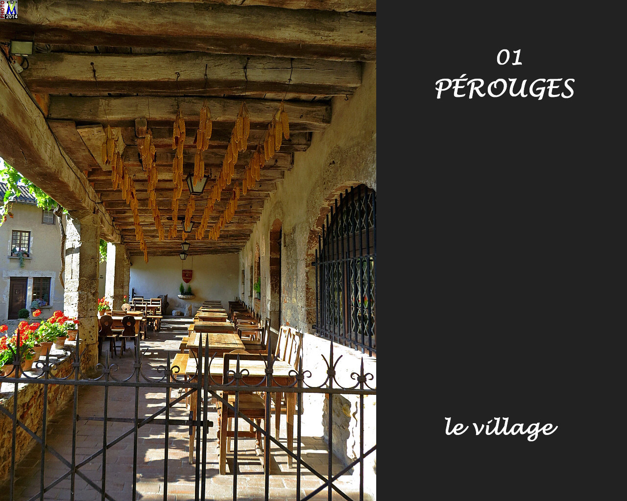 01PEROUGES_village_116.jpg