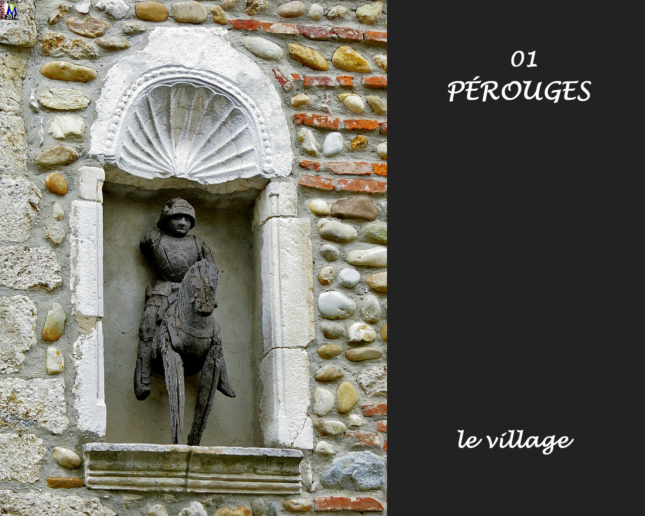 01PEROUGES_village_140.jpg