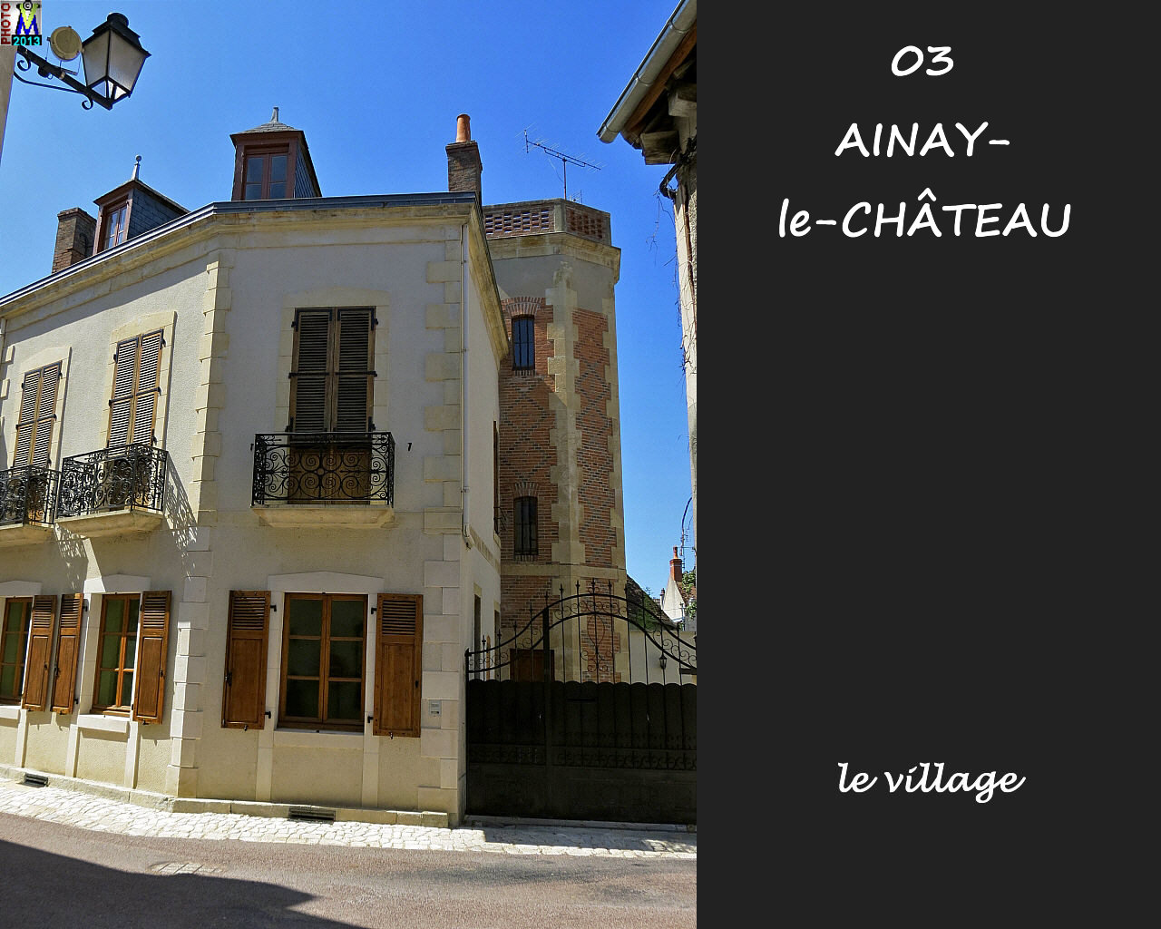 03AINAY-CHATEAU_village_106.jpg