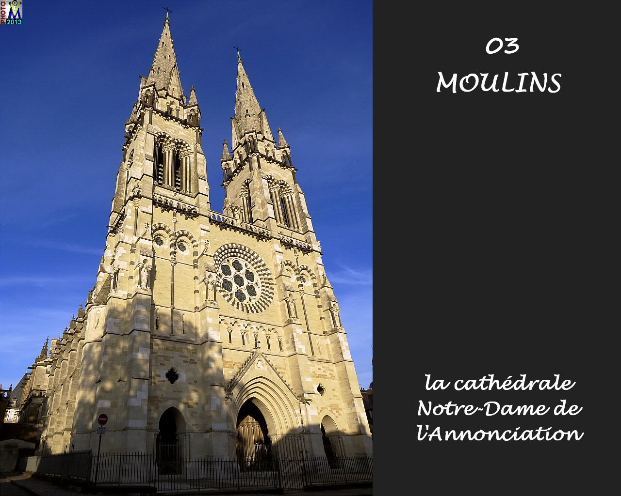 03MOULINS_cathedrale_100.jpg