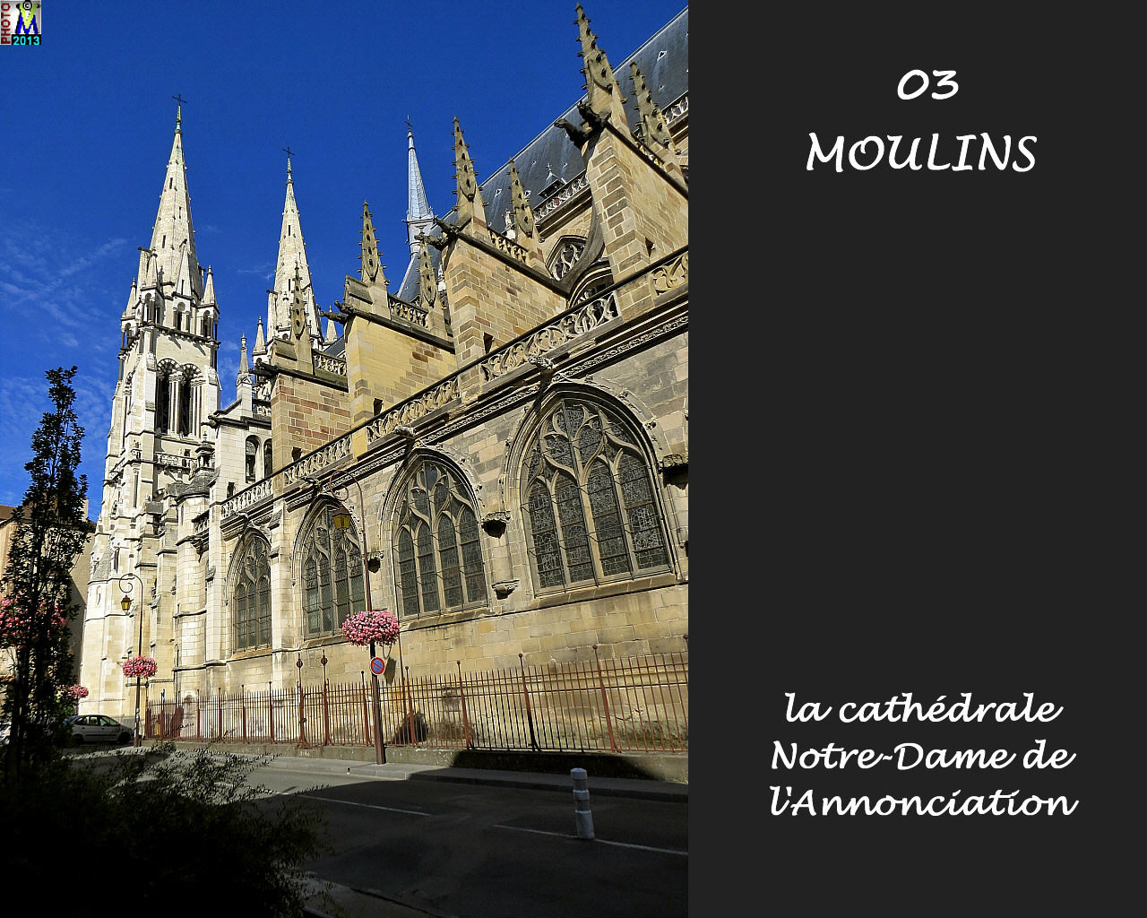 03MOULINS_cathedrale_106.jpg