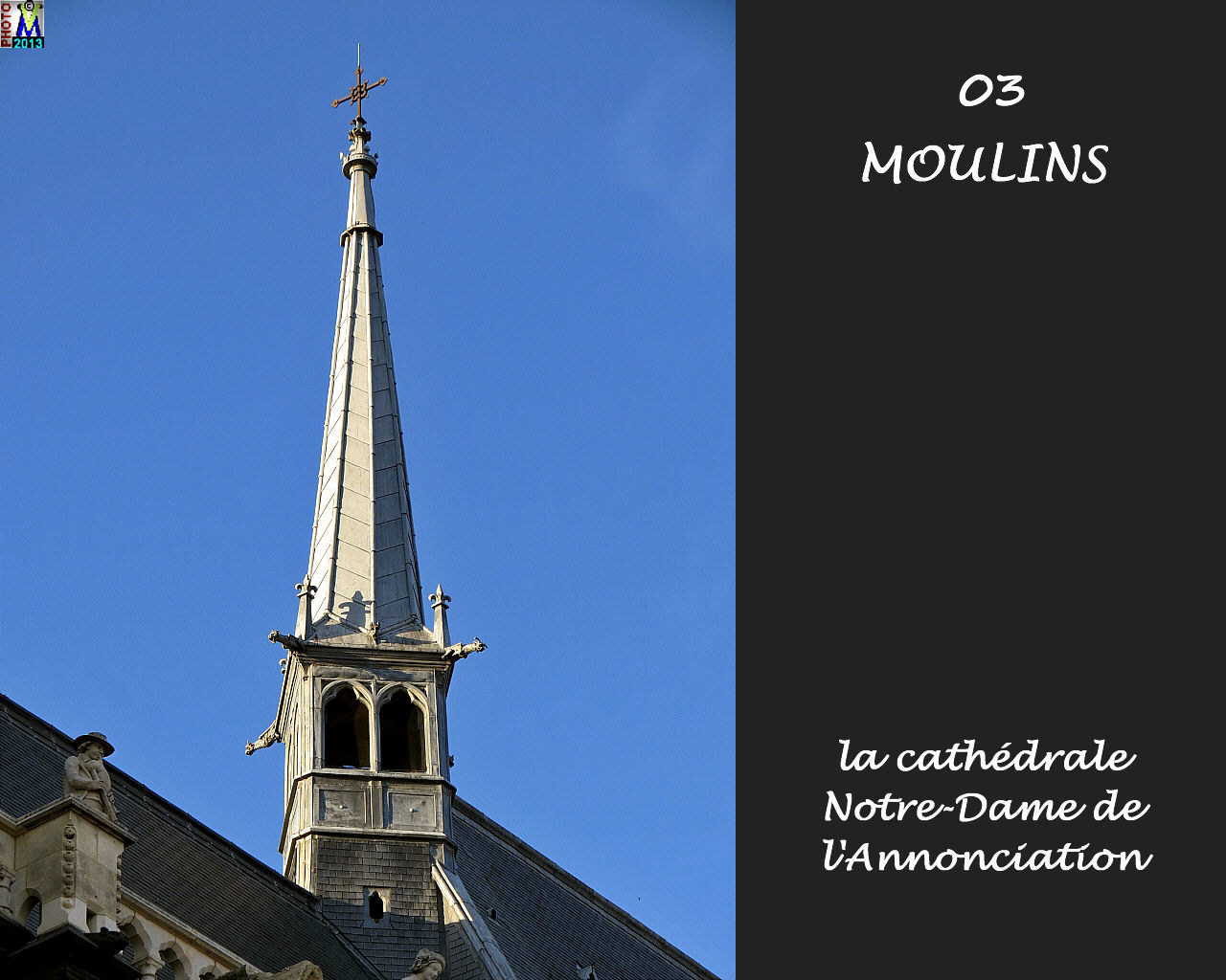 03MOULINS_cathedrale_110.jpg