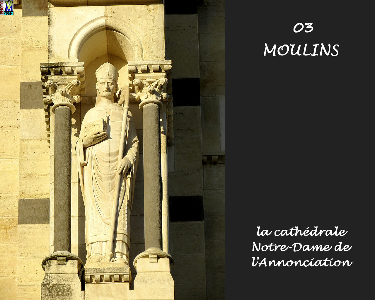 03MOULINS_cathedrale_120.jpg