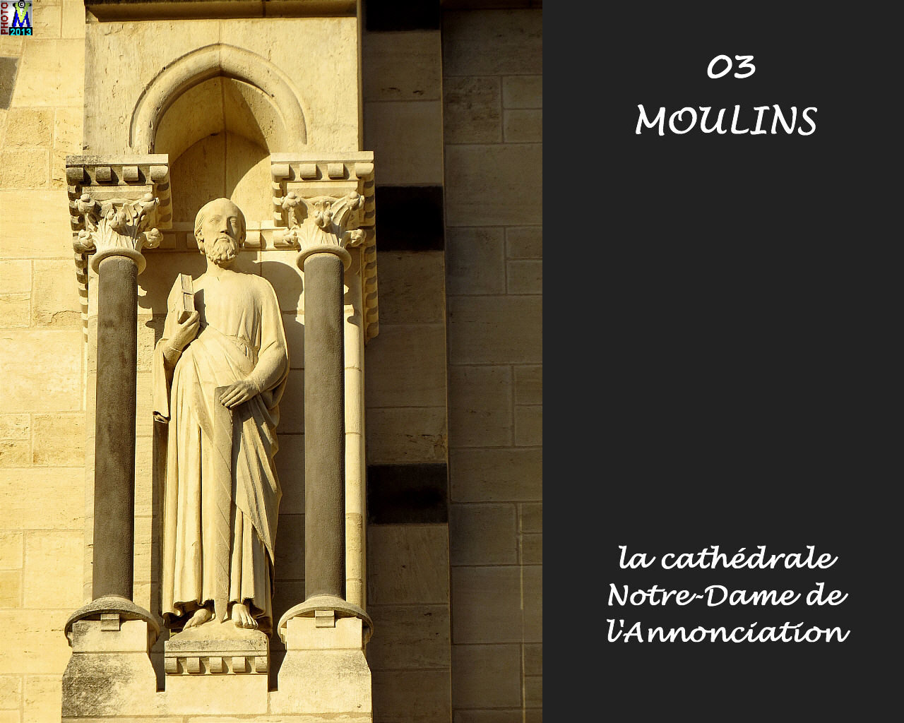 03MOULINS_cathedrale_122.jpg
