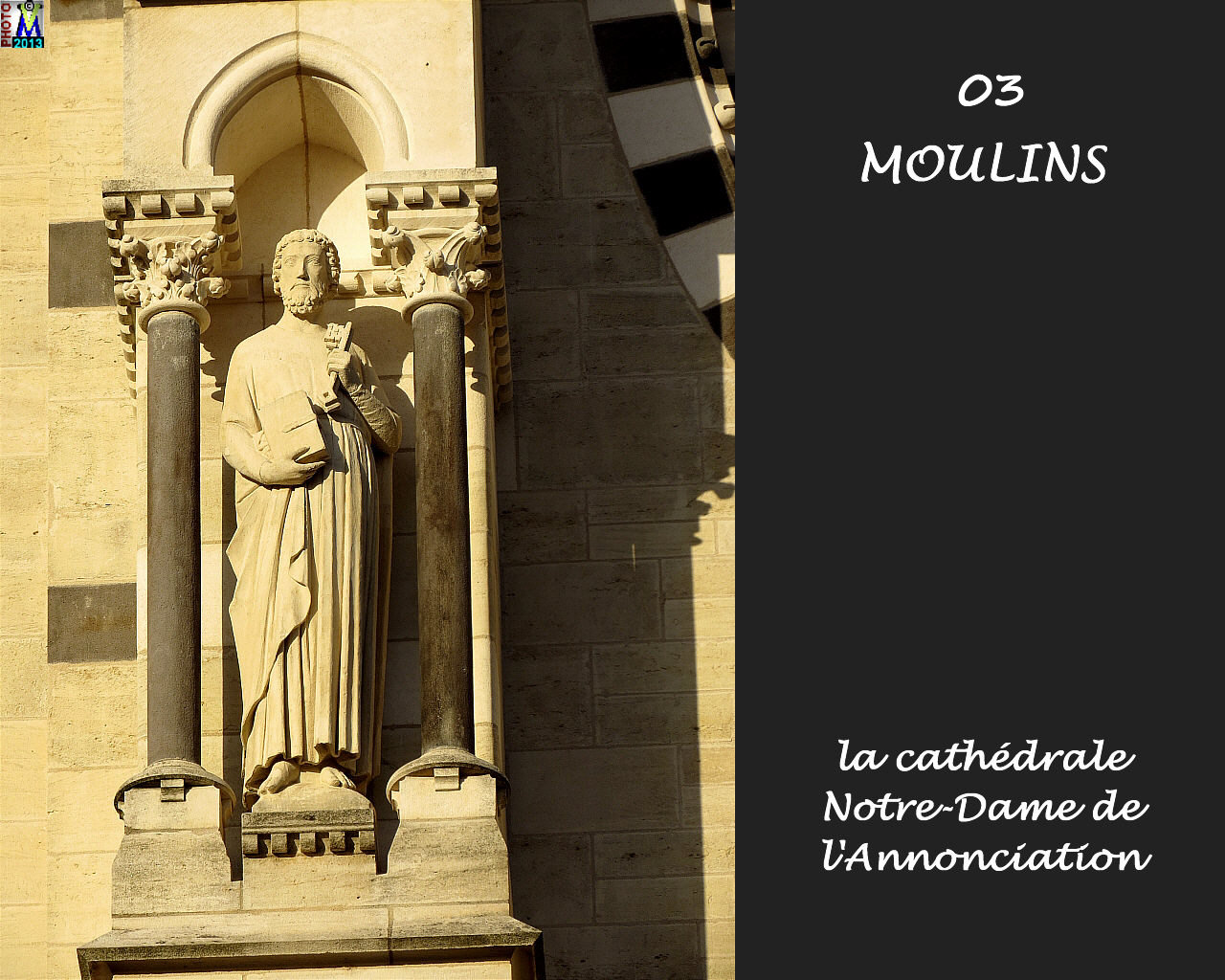 03MOULINS_cathedrale_124.jpg