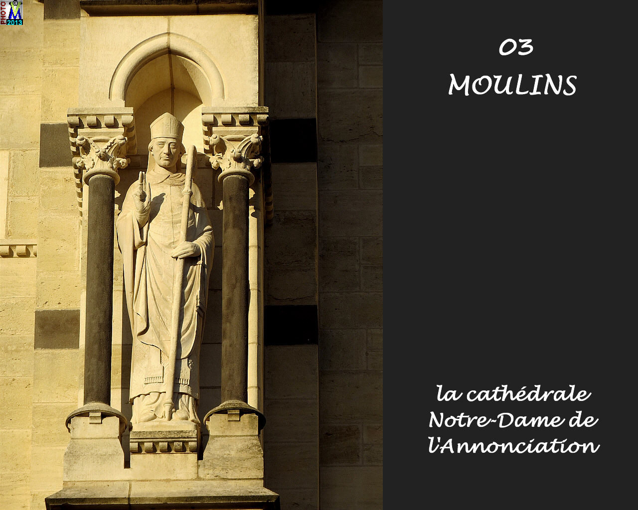 03MOULINS_cathedrale_126.jpg