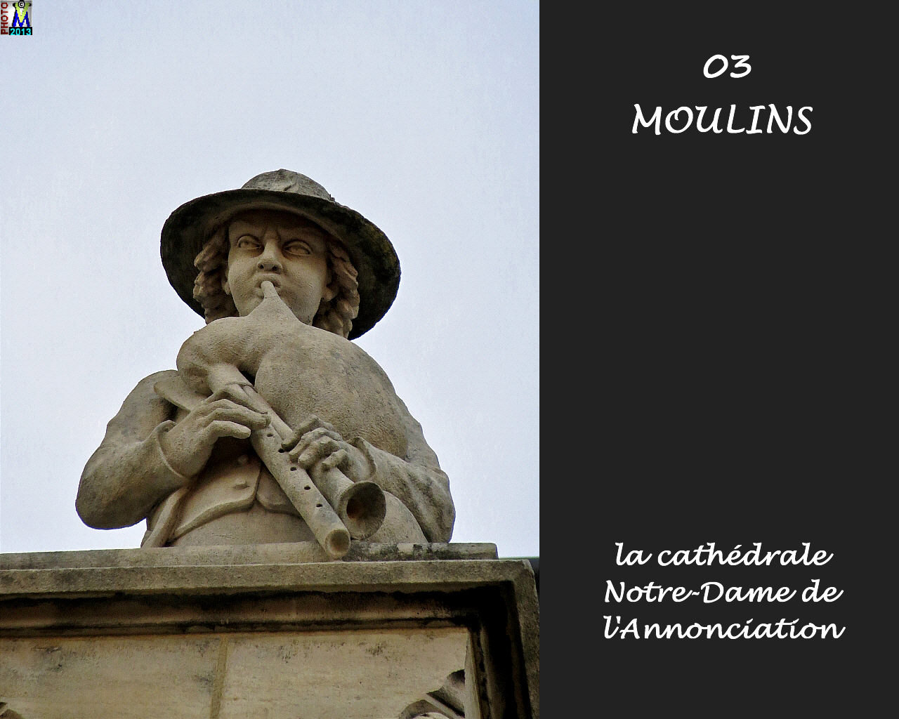03MOULINS_cathedrale_132.jpg