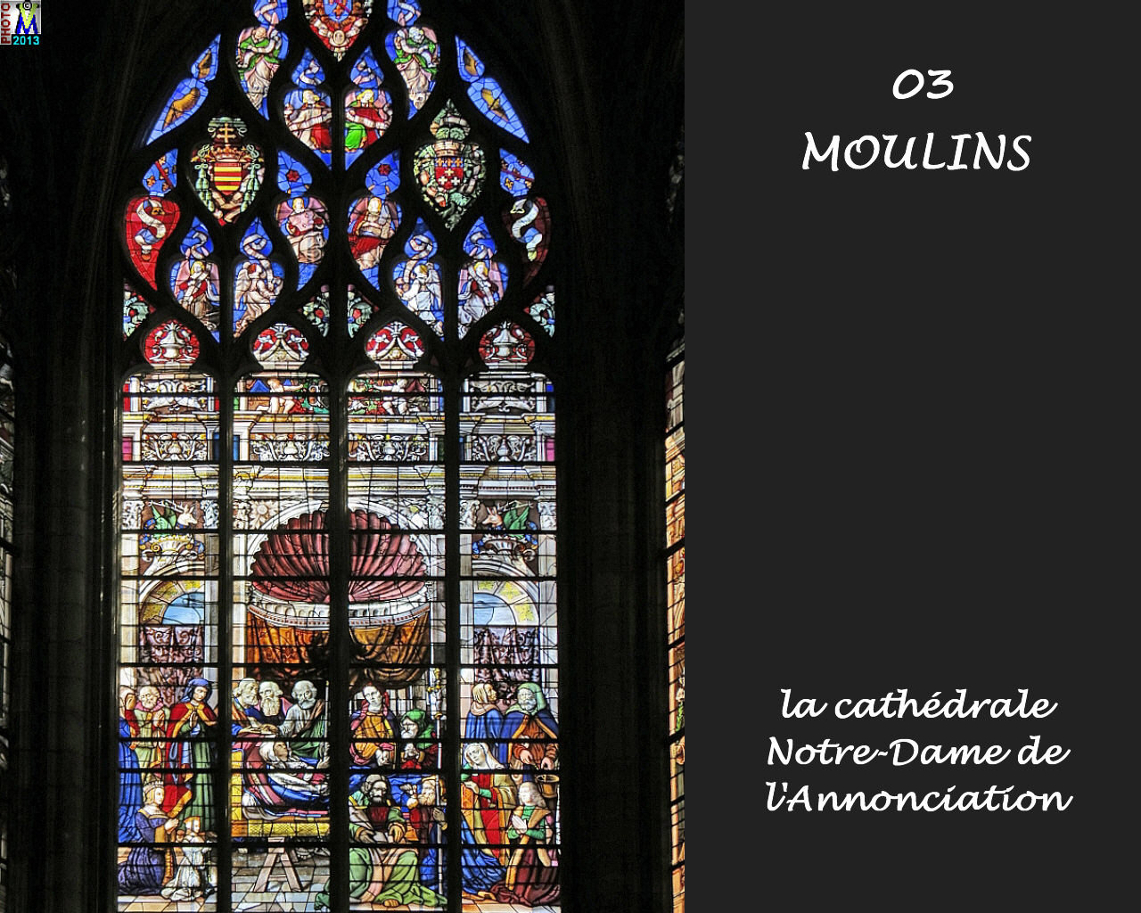 03MOULINS_cathedrale_214.jpg