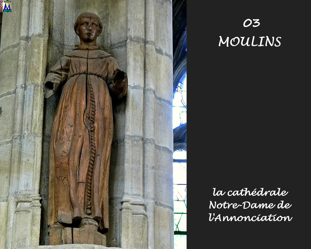 03MOULINS_cathedrale_250.jpg