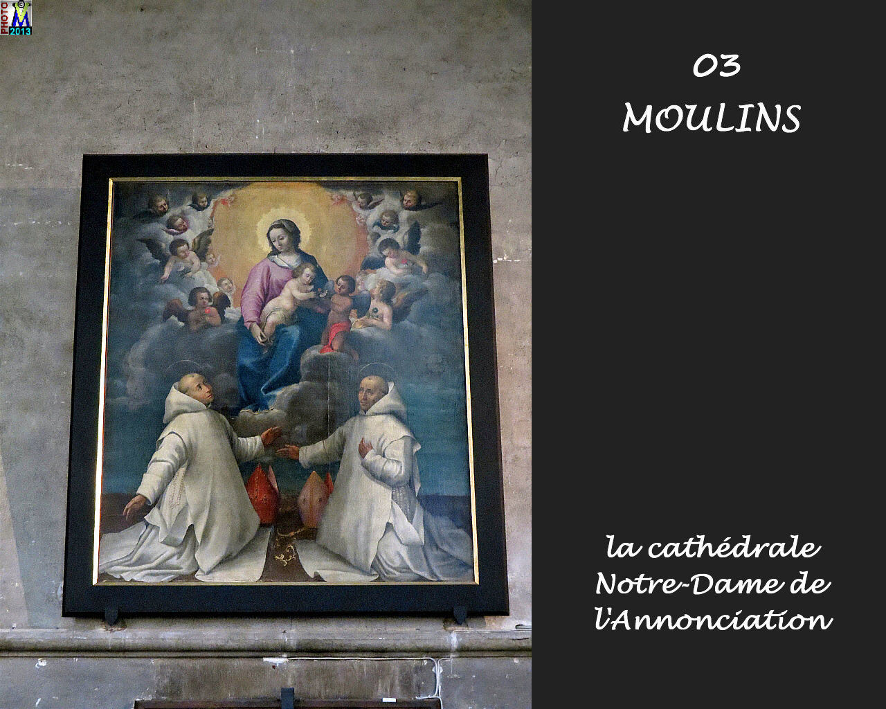 03MOULINS_cathedrale_268.jpg