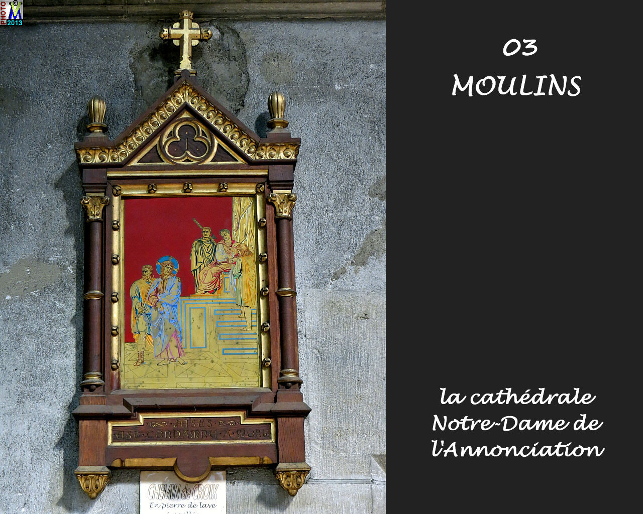 03MOULINS_cathedrale_280.jpg