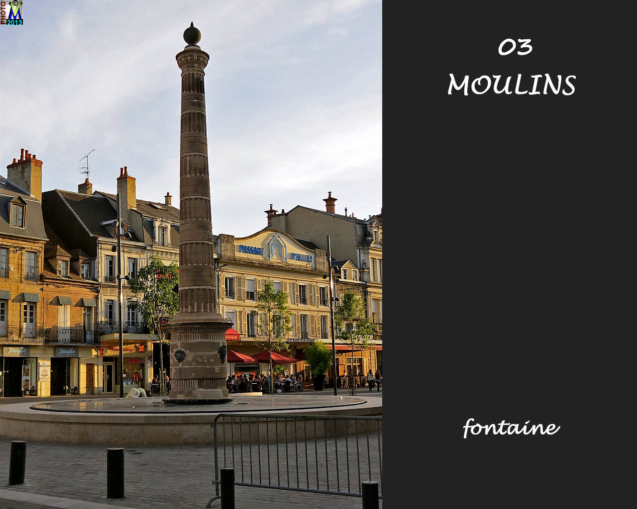 03MOULINS_fontaine_100.jpg