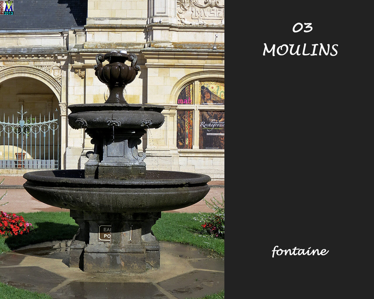 03MOULINS_fontaine_110.jpg