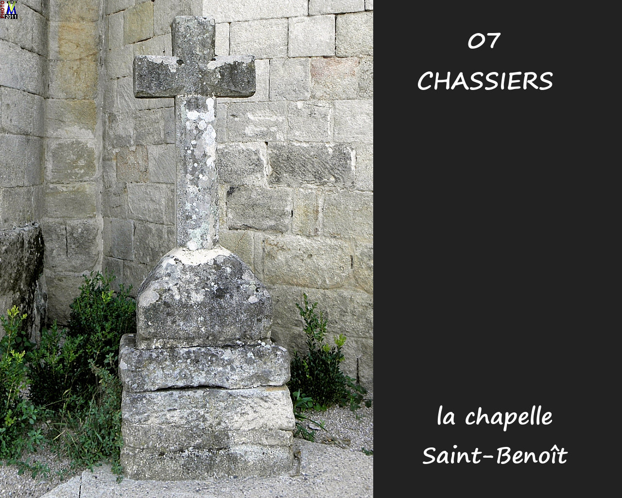 07CHASSIERS_chapelle_300.jpg