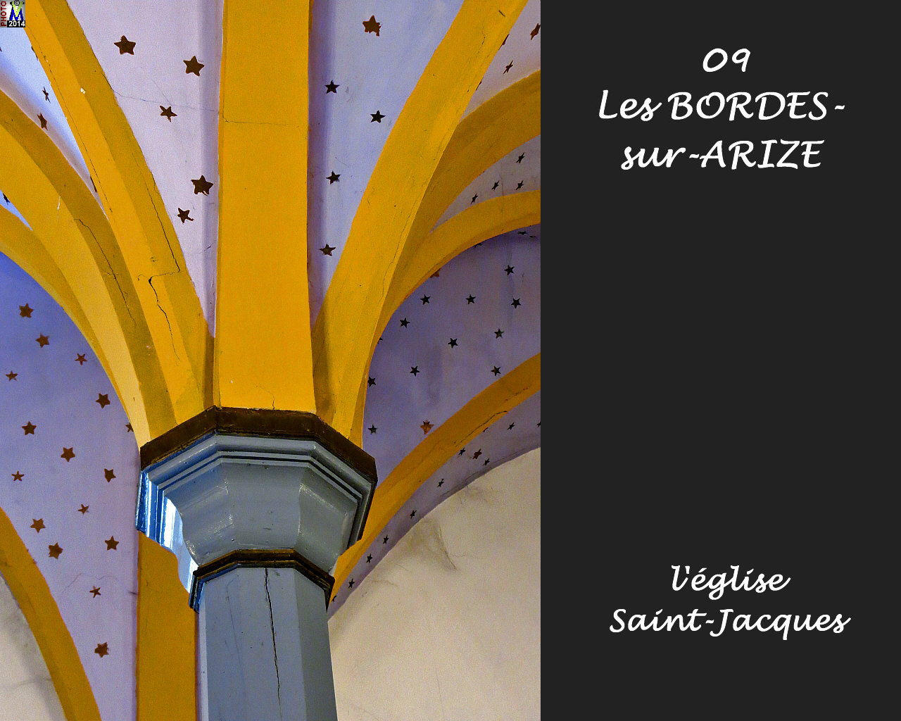 09BORDES-ARIZE_eglise_210.jpg
