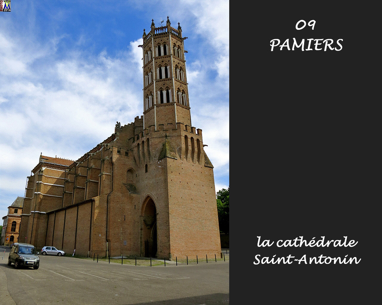 09PAMIERS_cathedrale_100.jpg