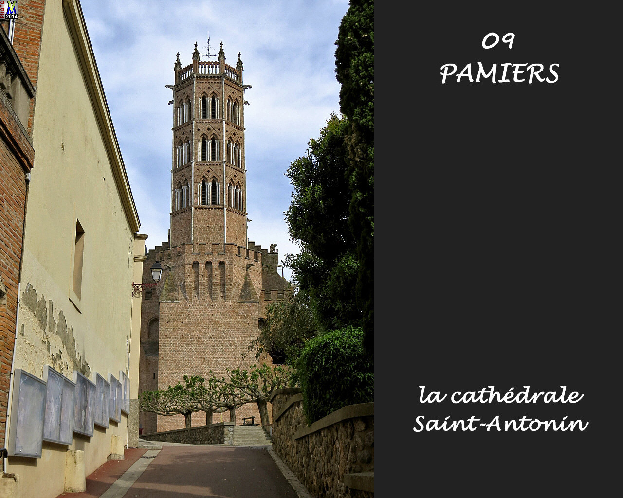 09PAMIERS_cathedrale_104.jpg