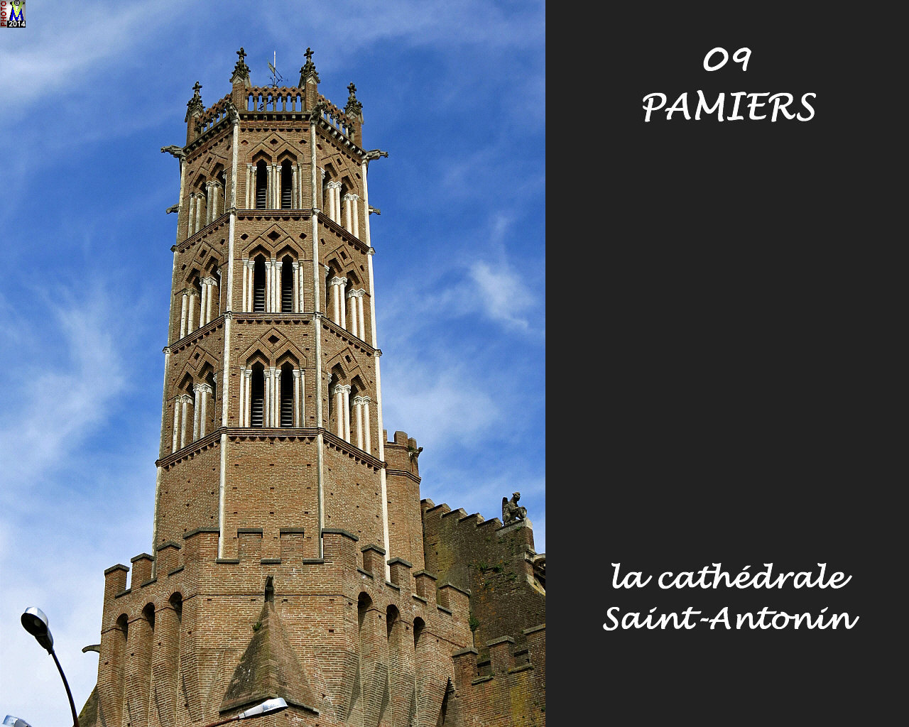 09PAMIERS_cathedrale_110.jpg