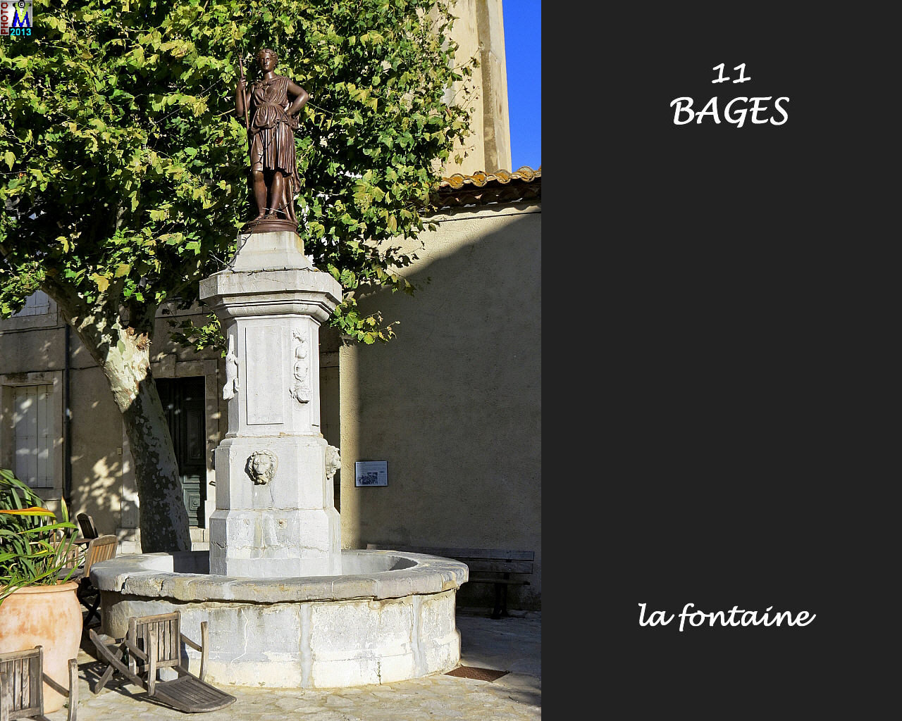 11BAGES_fontaine_100.jpg
