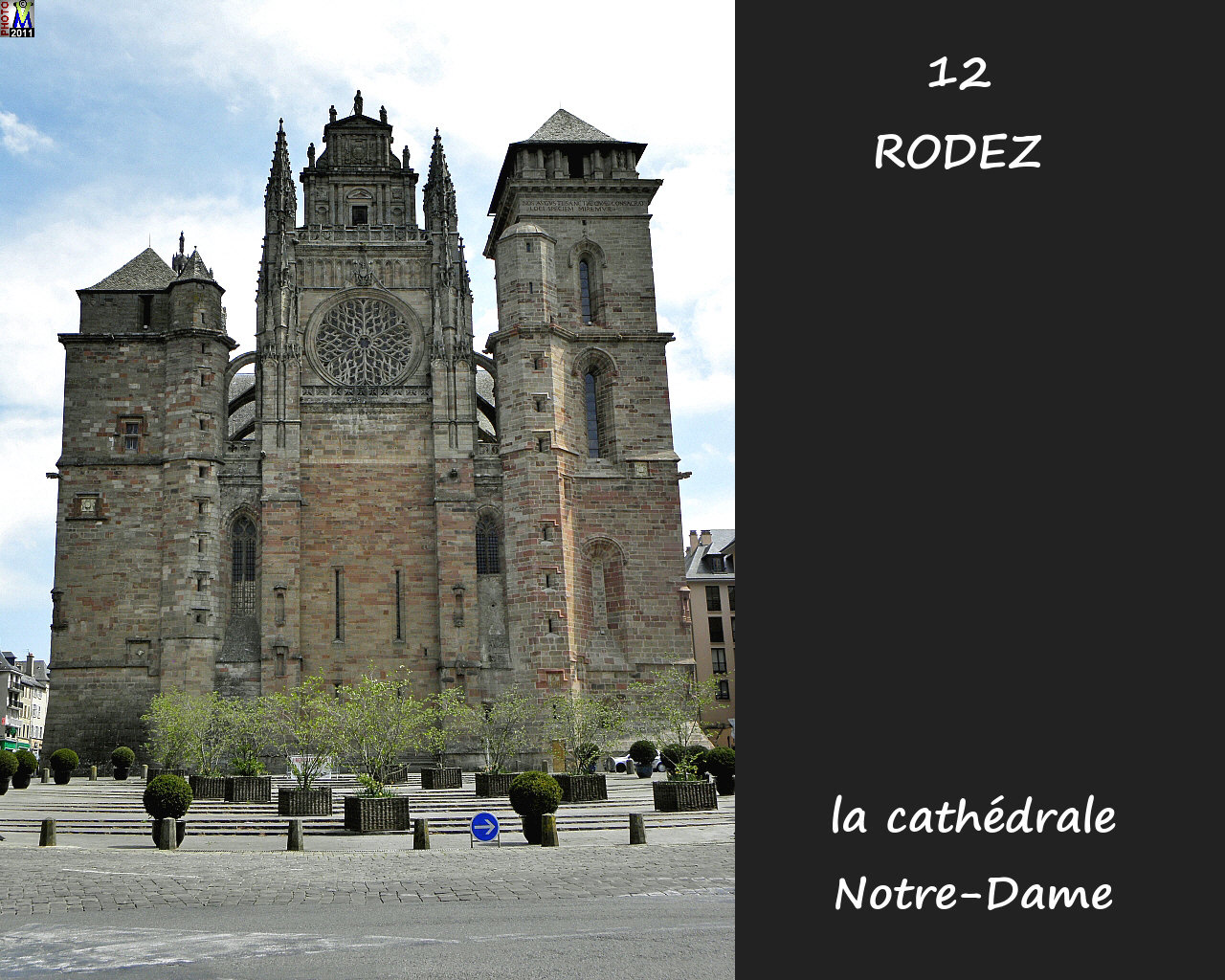 12RODEZ_cathedrale_106.jpg