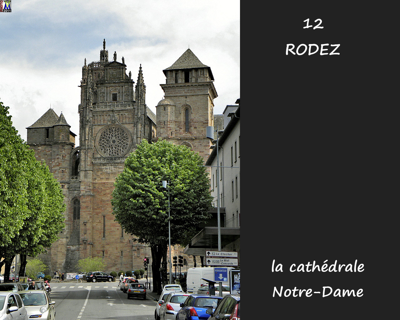 12RODEZ_cathedrale_107.jpg