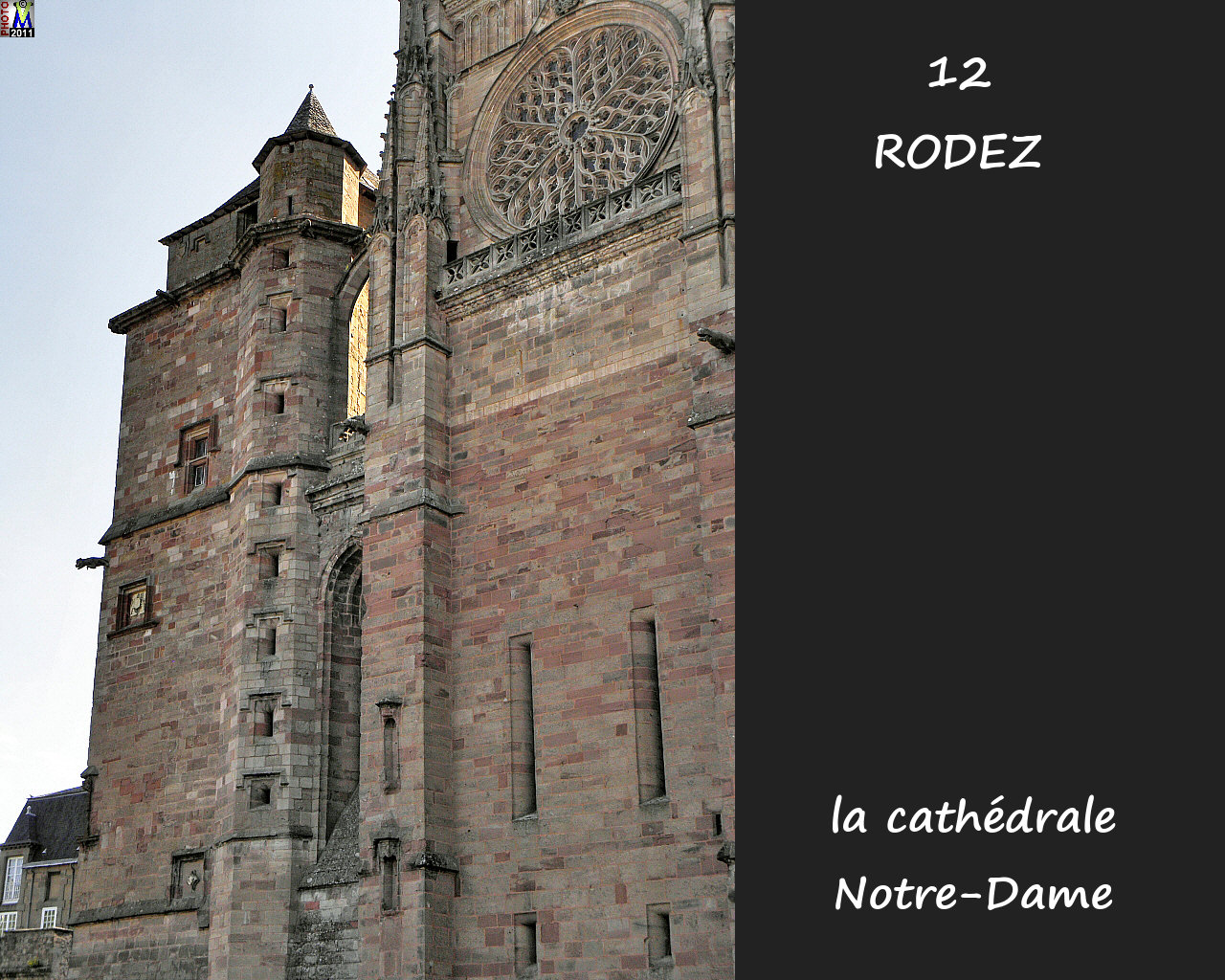 12RODEZ_cathedrale_112.jpg