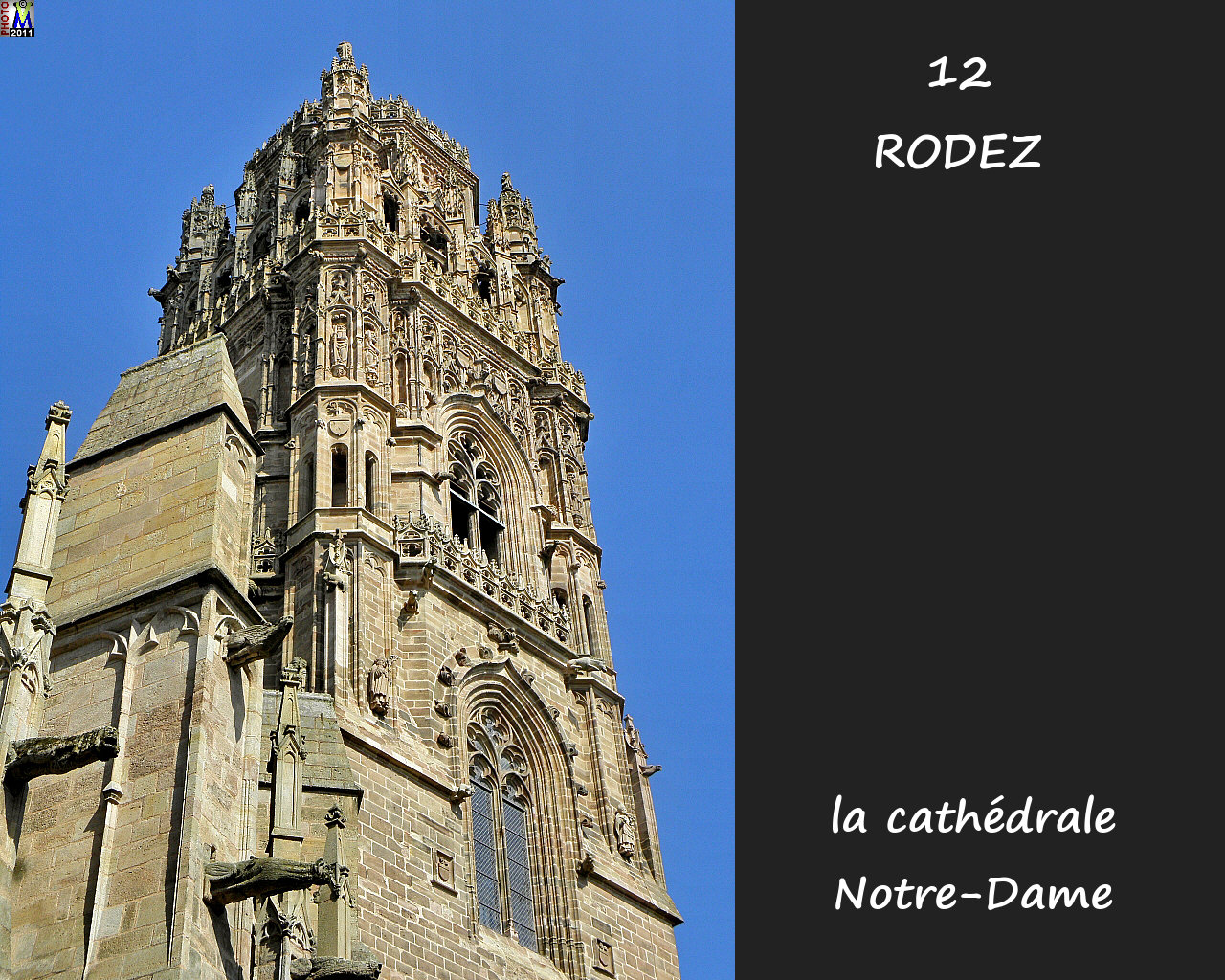 12RODEZ_cathedrale_116.jpg