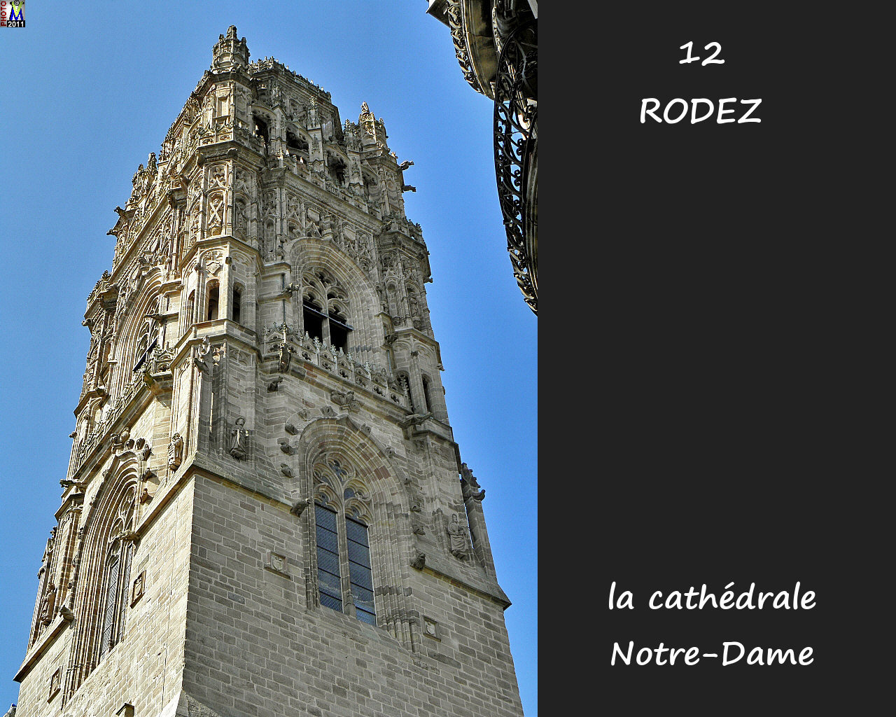 12RODEZ_cathedrale_118.jpg