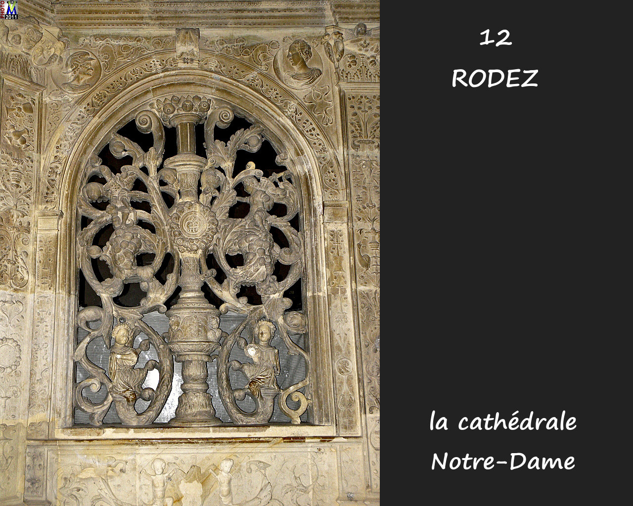 12RODEZ_cathedrale_234.jpg
