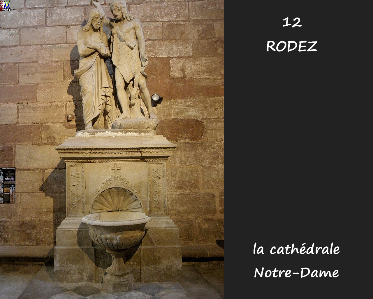 12RODEZ_cathedrale_258.jpg