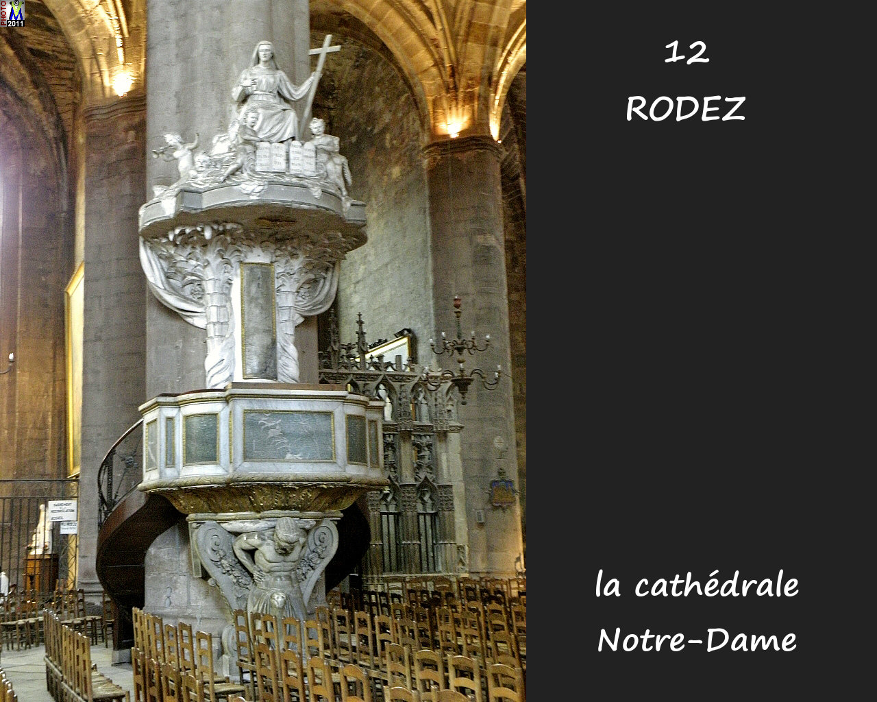 12RODEZ_cathedrale_266.jpg