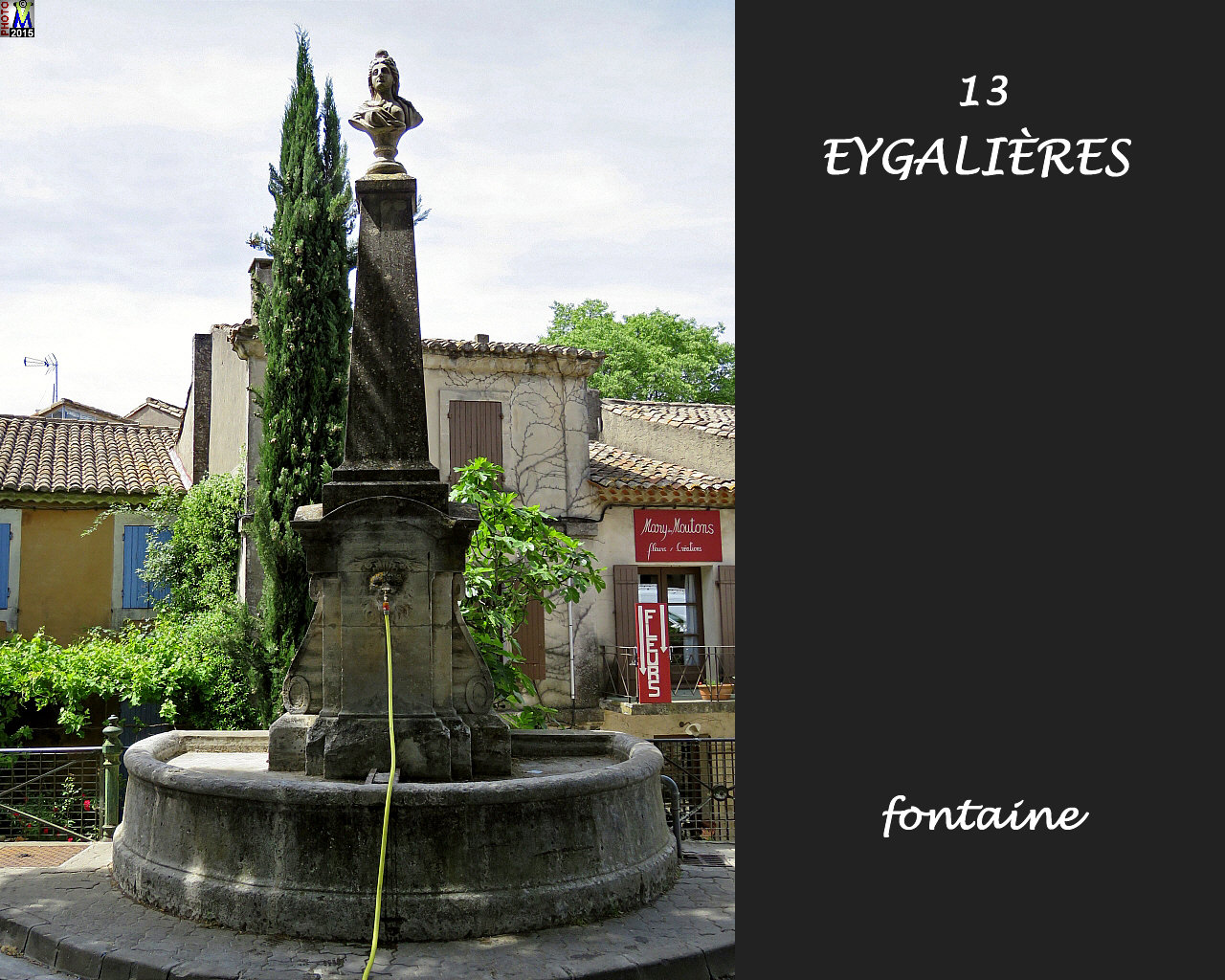 13EYGALIERES_fontaine_100.jpg