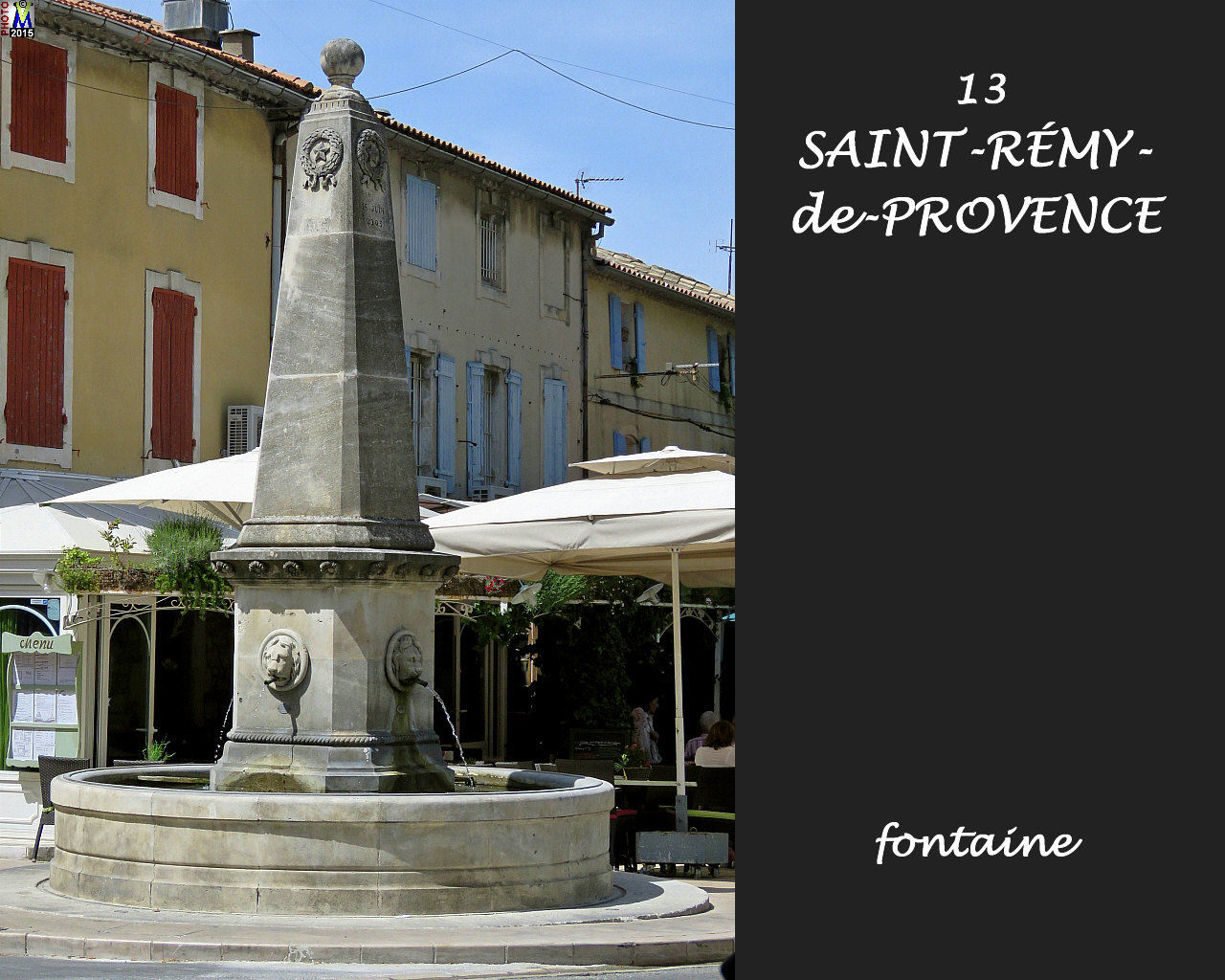 13StREMY-PROVENCE_fontaine_100.jpg